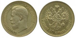 В 24 москве монет часа скупка отзывы в москве ломбард первый часовой