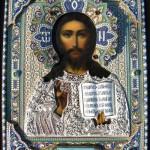 Оценка антикварных икон в Москве